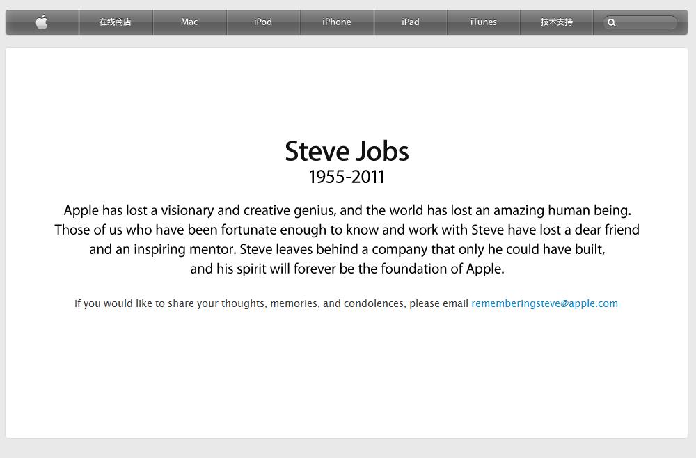 乔布斯过世讣告-苹果官方网站